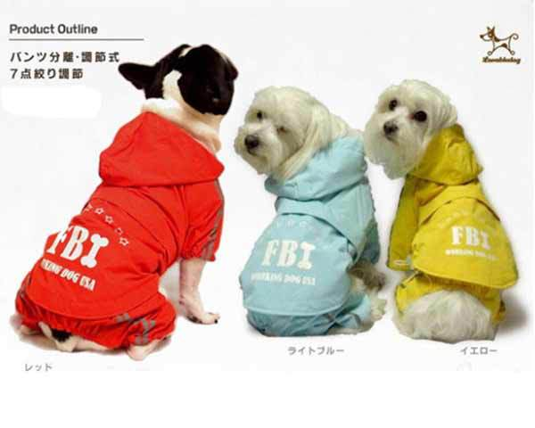 New Beautiful FBI pet dog Clothes Raincoat apparel Hoodie dog Raincoat S M 3 Colors free shipping #9272(China (Mainland))