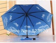 cheap sky umbrella