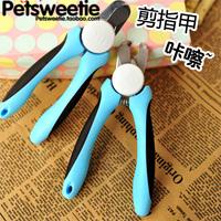 Click, click, nail clippers nail clamp dog pet nail scissors beauty nail clippers nail clippers manicure knife