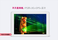 N10 3g 10 dual-core mobile phone telephone tablet ips 3g high-definition screen