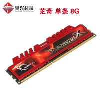F3-12800cl10s-8gbxl single 8g ddr3 1600 desktop ram bar