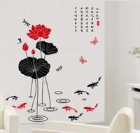 Ink Lotus Fish PVC Wall Sticker ,Wall Decal ,Wallpaper, Room Sticker, Home Decor Sticker