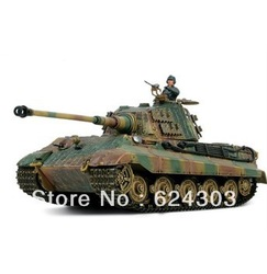 freeship !! the biggest !!1:32FOV for world war ii German army 80065 king tiger tank alloy model military model(China (Mainland))