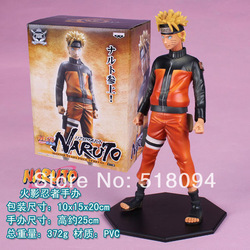 Hihg Quality Japanese Anime UZUMAKI NARUTO 26cm PVC Doll Figurine New In Box For Christmas Gifts Free Shipping(China (Mainland))