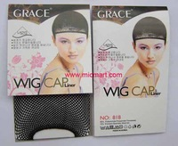 1pc elastic great density Stretchable Elastic Fishnet Wig Cap Hair Net Snood  Mesh net Weaving