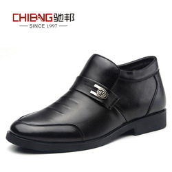 Commercial casual shoes genuine leather warm boots popular male leather shoes 65539(China (Mainland))