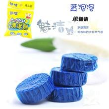 popular blue cleaner