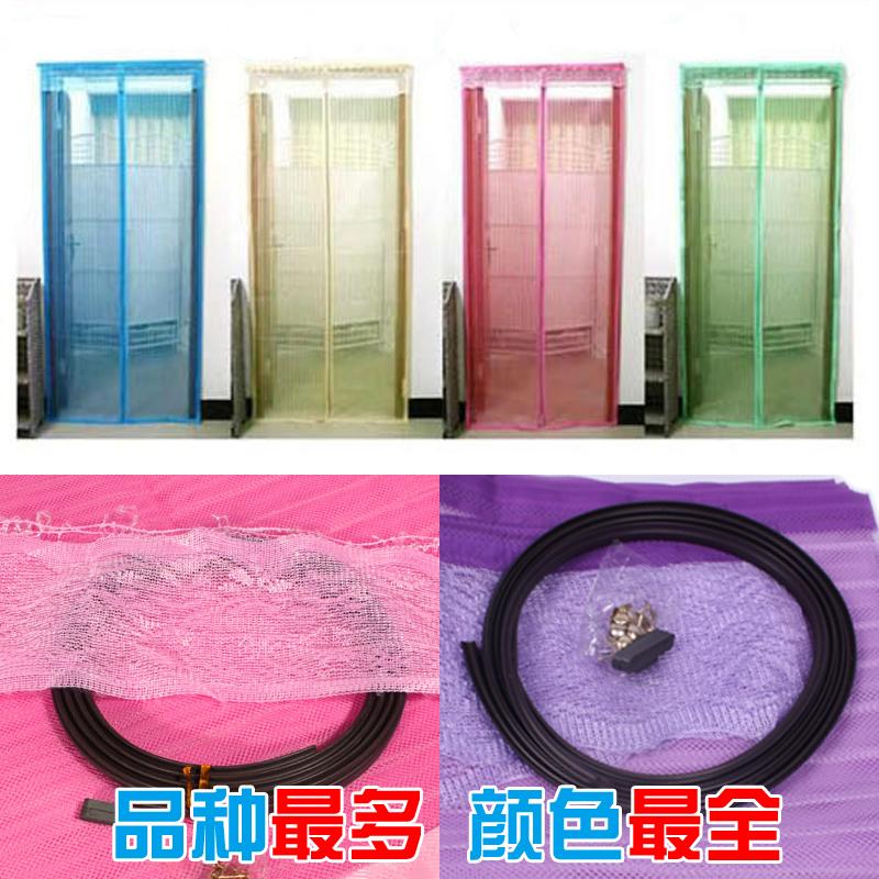 Big House Mosquito cortina de porta de tela de qualidade porta de tela de tarja magnética fivela magnética tarja jacquard janela de verão 2(China (Mainland))