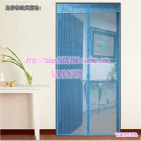 Big House 100 *230 magnetic soft screen door screen door screen window mosquito curtain 2F08C123