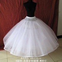 Free shipping Hot sale 8 layers NO Hoop Wedding Bridal Gown Dress Petticoat Underskirt Crinoline Wedding Accessories W08