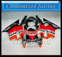 Customized fairing -REPSOL bodywork FOR Honda / HONDA fairing CBR600F4i 01-03 CBR600 F4i 01 02 03 CBR 600 2001 2002 2003