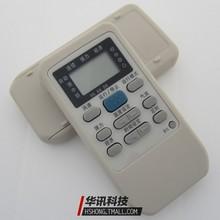 popular remote control air