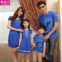 Family fashion summer family set 2013 the tendrils plus size one-piece dress mother and child clothes for daughter free shipping