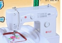 Free Shipping Household Multi-Function Computer Control Embroidery Sewing Machines