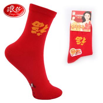 Langsha commercial festive socks