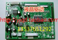 TTL LVDS LCD panel driver AD board PC controller  universal VGA source RTD2533_2033V3.2