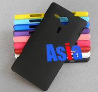 wholesale-20pcs Rubber Frosted Matte Hard Case for Sony Xperia SP M35h.20pcs/lot  FREE SHIPPING