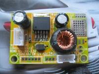 12v power supply 5v 12v plate lcd refires power supply keysets