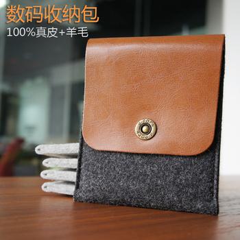 Digital storage bag portable bag pure wool genuine leather bags protective case mobile hard drive bag liner