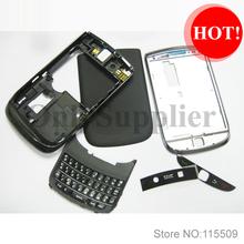 popular housing blackberry
