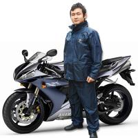 Set split thickening rain pants raincoat set split type motorcycle raincoat rain pants set