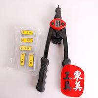 Hand Riveter Rivet Gun Riveting Tools With Nut Setting System M3 M4 M5 M6 M8 M10 M12 BT-606