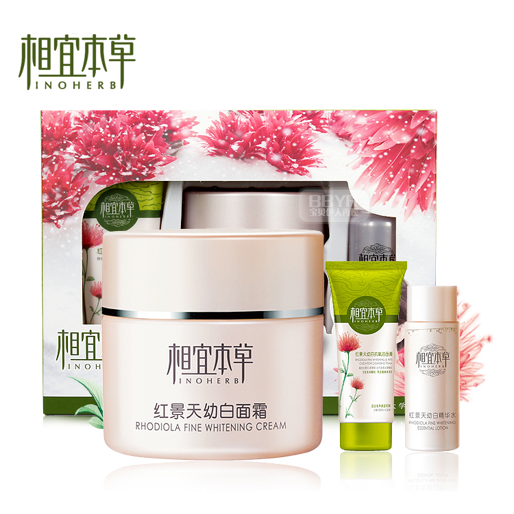 Gift box skin care whitening cream 50ml moisturizing lotion(China (Mainland))