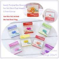 50pcs/lot Lovely 3.5mm Anti Dust Plug Stopper Earcap Packing Box / Decorative Box / Gift Box /Present Box Wholesale & Retail