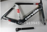 Free Shipping 2013 New  aero road racing carbon bicycle frame frame+fork+aero seatpost+clamp+headset size 48/51/54/56/58cm