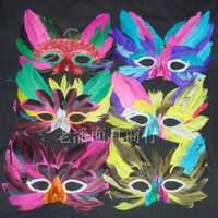 50pcs/lot fashion halloween gifts masquerade party animal feather mask carnival ball costume fance dance masks