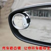 Small round mirror blind spot mirror blind spot mirror mirror mirror