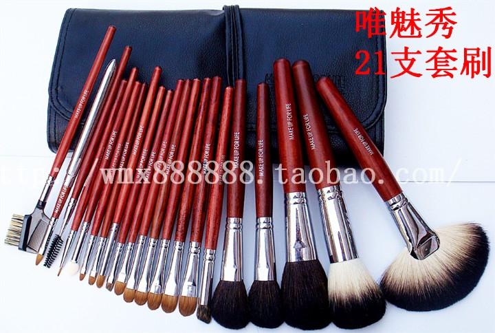 Kolinsky Makeup Brushes Makeup Brush Set A02 21