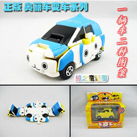 O.l car positive and negative madden 2 1 deformation car deformation car toy car model