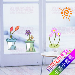 2PCS/LOT Sanguan romantic wall stickers 3102 cartoon small bonsai balcony window stickers bathroom glass stickers(China (Mainland))