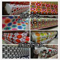 2015 Time-limited Hot Sale Tecido African Felt Printed Cloth Canvas Fabric Fashion Square Circle Grid Pillow Cushion Table Sofa