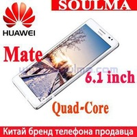 For 4PDA.RU HUAWEI MATE 6.1 inch Quad-Core New Arrive China Brand 3G Mobile Phone WCDMA GPS Bluetooth 2G 8G Free Shipping