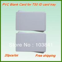 free shipping retail Blank PVC card super quality Blank ID card , pvc blank inkjet card  for epson inkjet PVC/ID card  tray