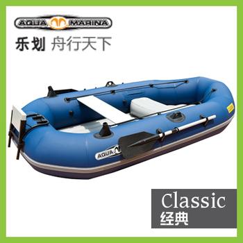 Aquamarina classic senior fishing boat fishing boat inflatable boat