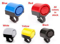 5 colors In stock New bicycle bell Bicycle electronic horn bicycle accessories bicycle bell Horn Loud Whole sale Hot sale