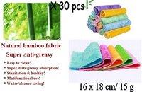 Free shipping 30 pcs/lot high efficient ANTI-GREASY color dish cloth,bamboo fiber washing dish cloth#Y819