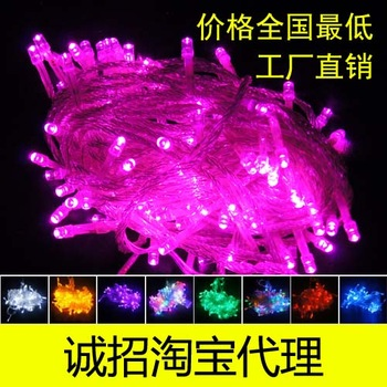 Led lights flasher lamp set multicolour christmas lighting string decoration outdoor waterproof led lantern 10 meters 100 lamp