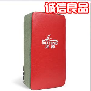 Suitcase PU standard leather canvas hand-target taekwondo foot target foot target