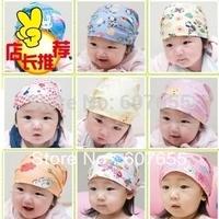 0-3years old baby cotton goldfish cap pirates cap bag headscarves cap knot cap infant children summer hat