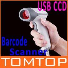 popular code bar scanner