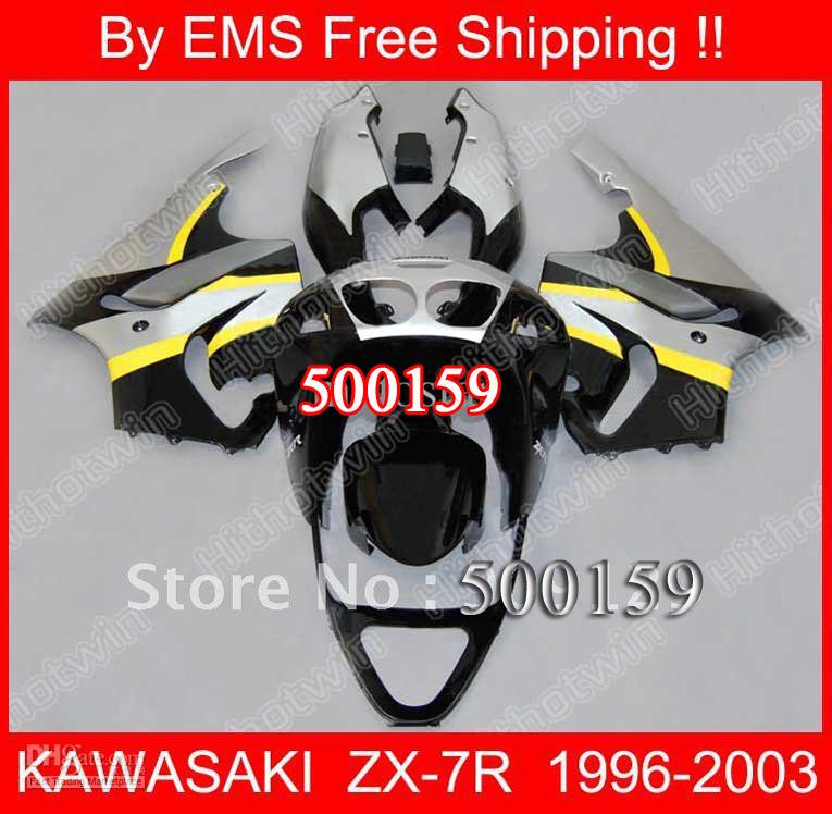Promoci�n de Zx7r 750 - Compra Zx7r 750 promocionales en ...