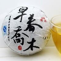100g Super Grade Pu'er 2014 new Raw Organic Early Spring Tea Tuocha Puer Tea Chinese Health Tea /puerh/pu-er/pu erh