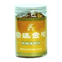 Promotion! Original High quality 80g canned Gold Royal PU er  tea Ripe mini tuocha Chinese Tea 1005 Natural Puer/ Puerh/ Pu-er