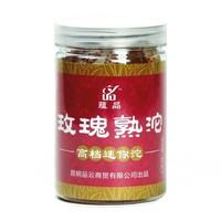 80G Grade AAAA rose trees PU er Ripe tea mini tuo tea  Puer Puerh Pu'er pu er beauty Tender Skin Tea,Slimming tea
