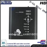 Mini Black 2CH 2CH SD DVR Video Recorder Surveillance CCTV Motion Max 32G