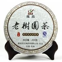 Supernova Sales 10YEAR 200g Hand Made Tea PU er Ripe Puer Puerh Pu'er  Tea Food Cake,Slimming Chinese tea Beauty & Health Care